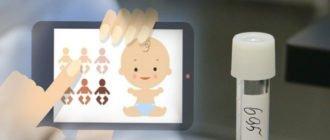 Отзывы о доноре спермы