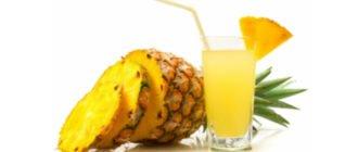 ананасовый сок и сперма