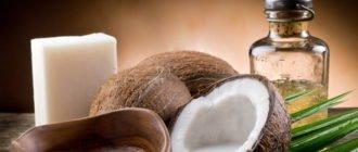 кокосовое масло для анального секса