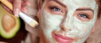 маска для лица из спермы-min
