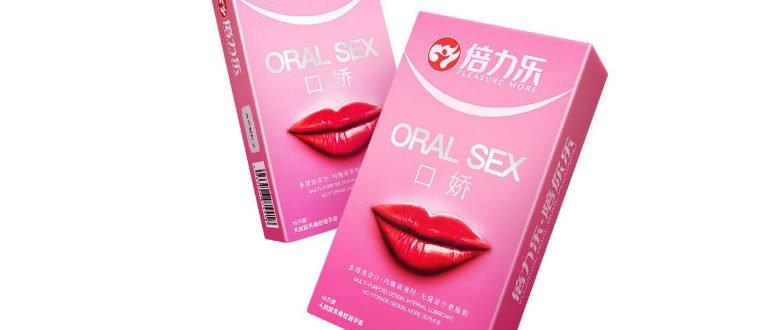есть ли презерватив для рта